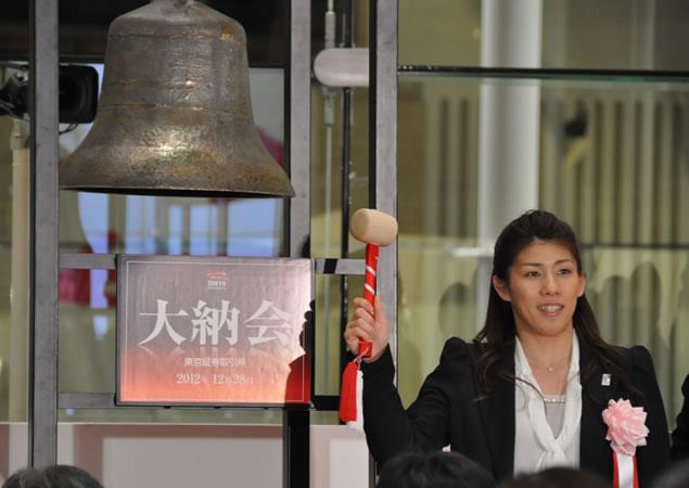 女子レスリング金メダリスト 吉田沙保里さん