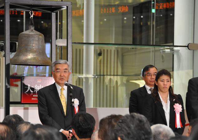 東京証券取引所グループ代表執行役社長 斉藤惇氏による挨拶