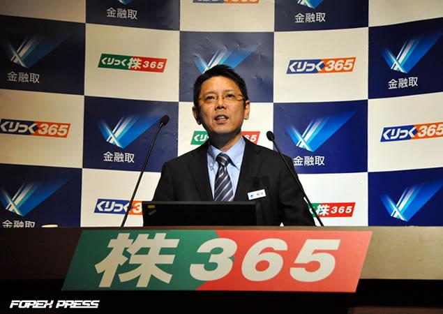 東京金融取引所 岡田貴司氏