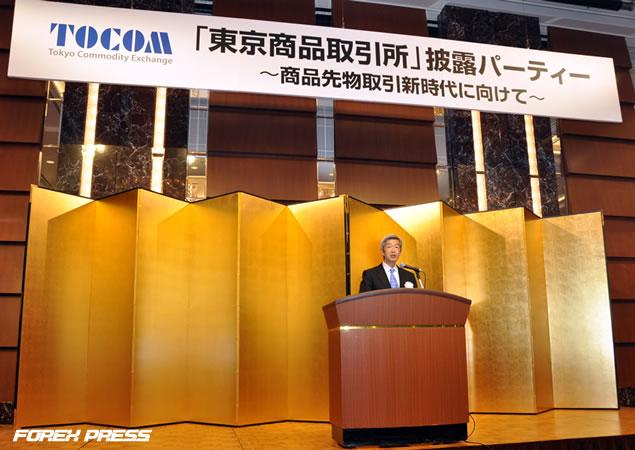 東京商品取引所 代表執行役社長 江崎格氏による挨拶