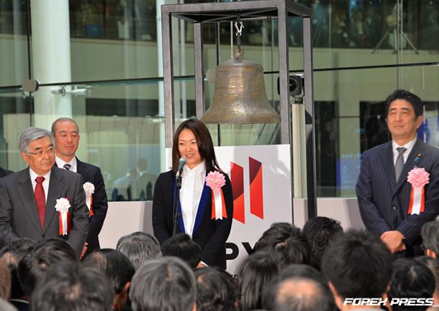 陸上競技選手 佐藤真海さんによる挨拶