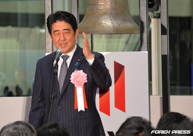 安倍首相による挨拶