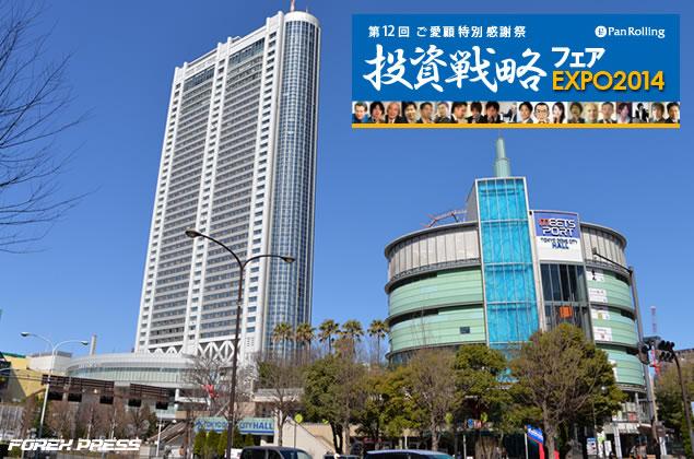 恒例会場となった東京ドームシティ・プリズムホール