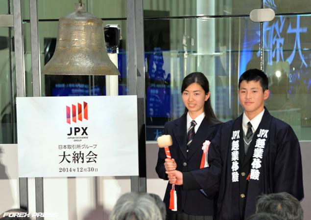 JPX起業体験プログラムの最優秀チーム代表者による打鐘
