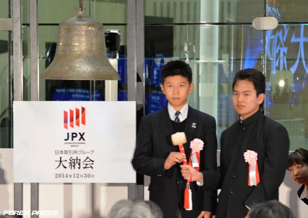 JPX起業体験プログラムの最優秀チーム代表者