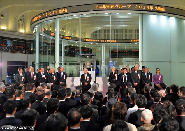 日本取引所グループ(JPX)斉藤惇・最高経営責任者(CEO)による挨拶