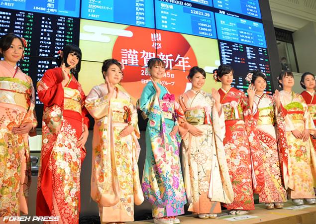 東京証券取引所・2015年大発会