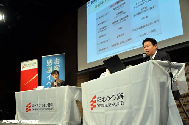 JPX 日経400 を活用したETF 投資のコツ(東京証券取引所 三木誠氏×叶内文子氏)