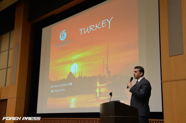 トルコのご紹介
