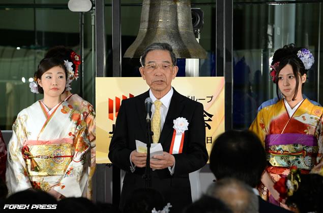 日本取引所グループ 取締役兼代表執行役グループCEO 清田瞭 氏による挨拶