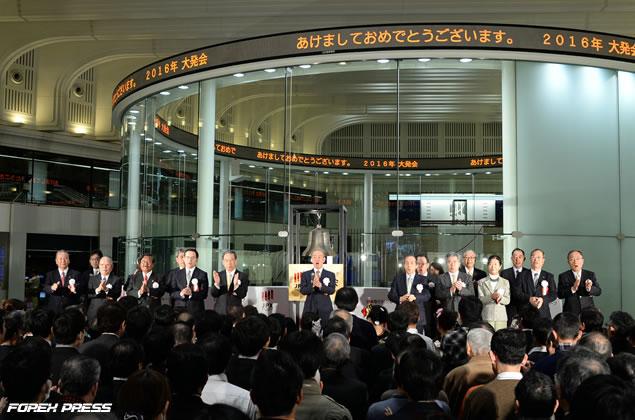 東京証券取引所 取締役常務執行役員 土本氏による手締