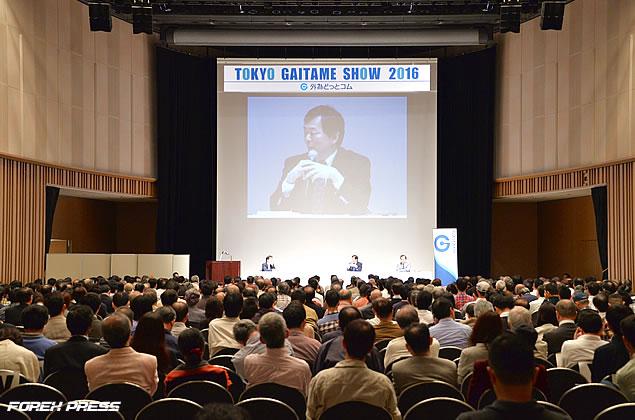 TOKYO GAITAME SHOW2016