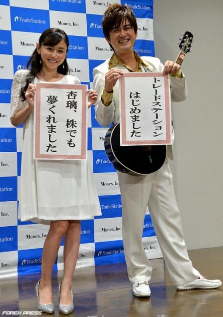 杉原杏璃さん、AMEMIYAさん