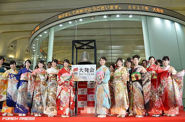 日本取引所グループ・2017年大発会