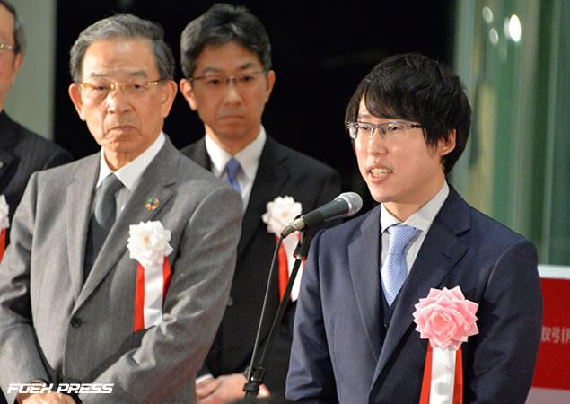 囲碁棋士 井山裕太氏からのご挨拶
