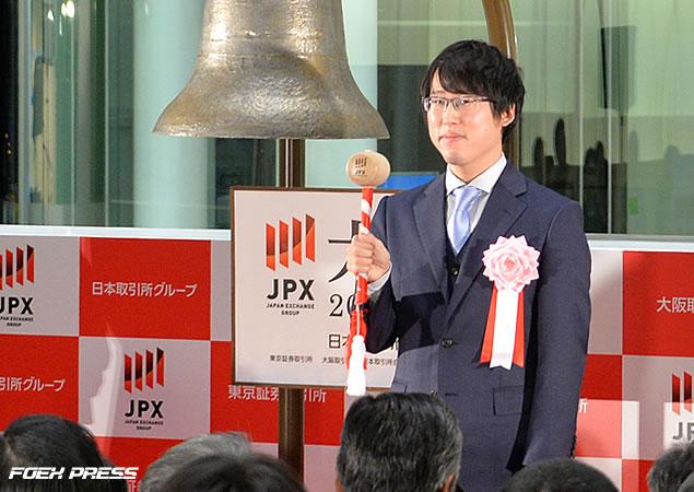 囲碁棋士 井山裕太 七冠