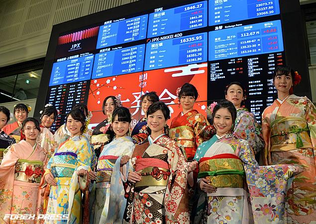 日本取引所グループ・2018年大発会