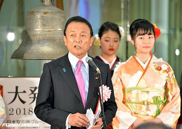 大発会・麻生副総理兼財務・金融担当大臣