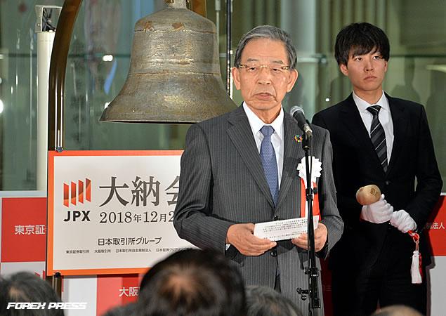 日本取引所グループCEO 清田瞭 氏による挨拶