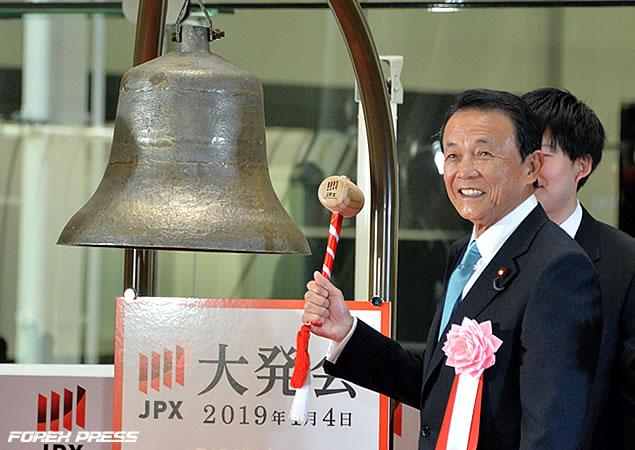 大発会・麻生副総理兼金融担当大臣による打鐘