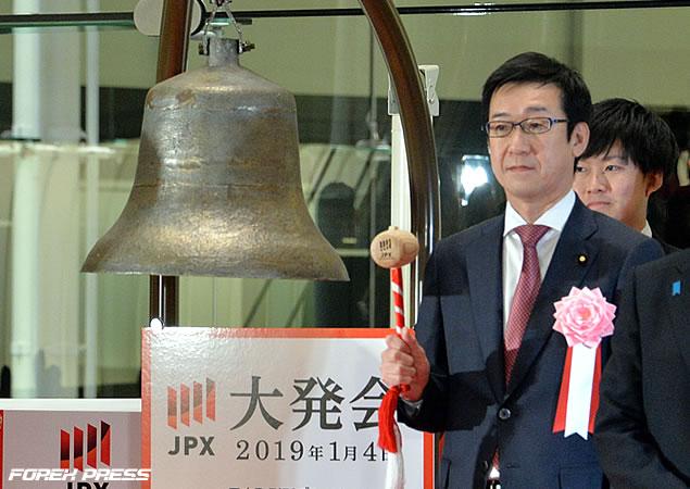 大発会・田中経済財政政策金融担当副大臣による打鐘