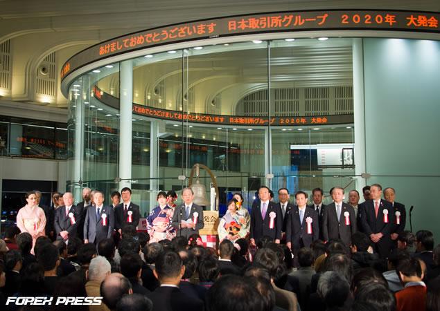 日本取引所グループ・2020年大発会
